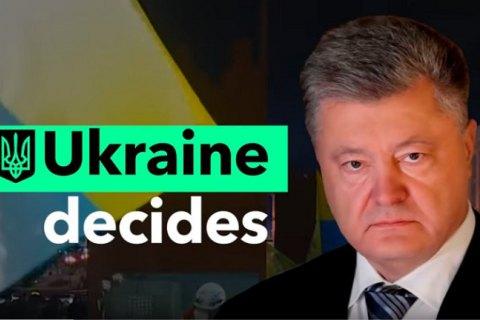 Bloomberg снял ролик об Украине перед выборами