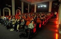 Українські кінотеатри заробили 12 мільйонів гривень