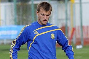 """Ярмоленко: """"Мы забили молдованам, но оставим этот матч в истории"""""""