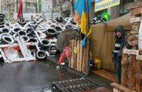 Майдан – це не просто барикади у центрі столиці