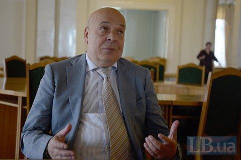 Москаль потребовал перевыборов Мукачевского горсовета