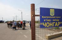 Апеляційний суд скасував обмеження на вивезення речей з Криму
