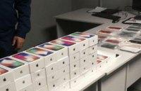В одесском аэропорту изъяли 43 контрабандных iPhone X