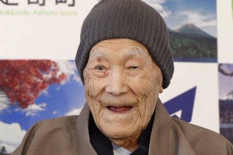 В Японии умер старейший мужчина мира в возрасте 113 лет