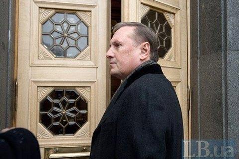 Справа Єфремова: захоплення СБУ, державна зрада, тиск на свідків