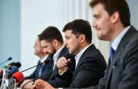 Зеленський: призначати нових місцевих прокурорів буде новий керівник ГПУ