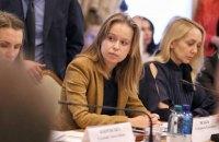 Делегацию Украины в ПАСЕ возглавила Елизавета Ясько