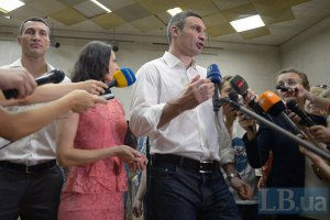 Кличко перемагає на виборах мера Києва, - екзит-пол (оновлено)