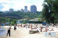 Київська влада визначила 11 придатних для купання пляжів