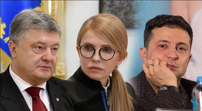 Тимошенко в другому турі із Зеленським чи Порошенком? - експертне  опитування - портал новин LB.ua