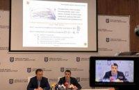 Грудневі рахунки за опалення в Києві зменшили на 300-400 гривень