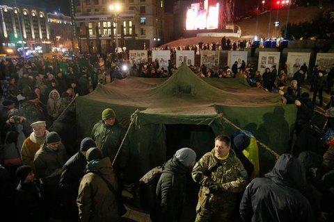На Майдане установили семь палаток