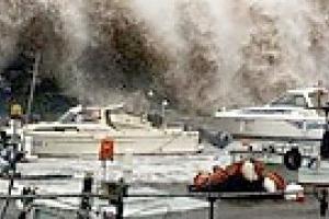 Число жертв тайфуна на Тайване превысило 150 человек