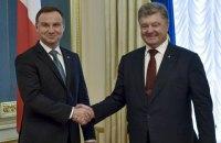 Украина и Польша договорились о совместном таможенном контроле