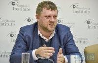 """Питання про виключення Дубінського зі """"Слуги народу"""" можуть розглянути вже незабаром, – Корнієнко"""