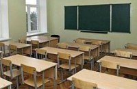 В двух областях объявлен карантин в учебных заведениях