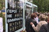 Резниченко открыл в Днепре Аллею памяти в честь героев АТО и Майдана