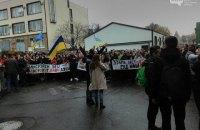 В Днепре сотни студентов вышли на митинг из-за отсутствия отопления в корпусах