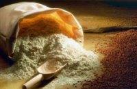 Витаминизированная мука пользуется большим спросом на рынке, - Госрезерв
