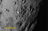 NASA опублікувало фотографію поверхні Плутона
