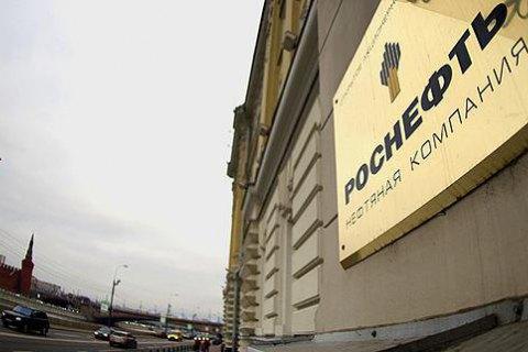 """Украина готовит иск к """"Роснефти"""" на 1 млрд гривен"""