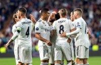 """""""Реал"""" впервые за 45 лет в двух сезонах подряд финишировал ниже второго места"""