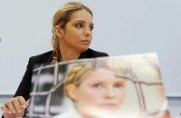 Донька Тимошенко попросила Меркель про зустріч
