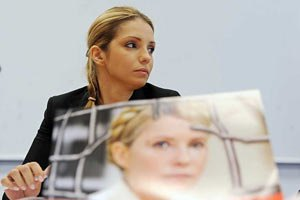 Дочь Тимошенко попросила Меркель о встрече