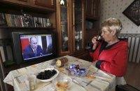 Російська пропаганда і межовий стан