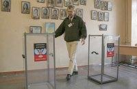 """Румыния не признает """"выборы"""" в ОРДЛО"""