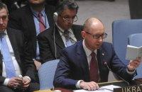 Яценюк назвал резолюцию ООН 2014 года по Крыму первой дипломатической победой Украины