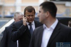 Депутатам виділили 2 млн з бюджету на телефонні розмови