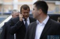 Депутатам выделили 2 млн из бюджета на телефонные разговоры