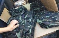 На Вінниччині цивільним особам заборонили носити військову форму