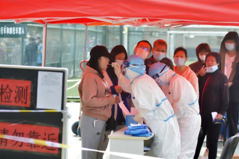 Новая вспышка COVID-19 в Китае. Массовое тестирование для девяти миллионов