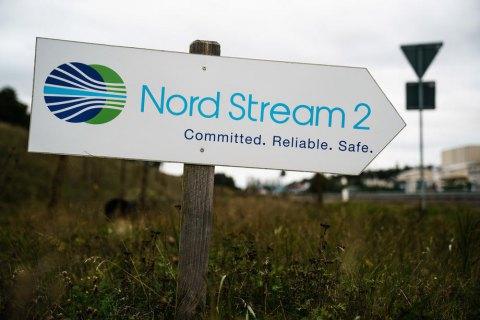 """Суд у Дюссельдорфі почав розглядати скаргу оператора """"Північного потоку-2"""" до Німеччини"""