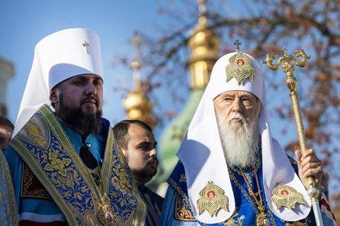 Филарет приглашает архиереев на праздник от имени несуществующей УПЦ КП