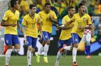 Бразилия с Европой встретится только в полуфинале ЧМ