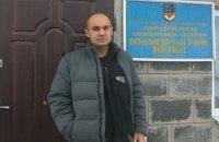 На Луганщині ПДМШ розпочав проект у сфері психічного здоров'я