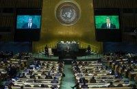 Порошенко в ООН призвал повлиять на РФ для соблюдения прав человека в Крыму