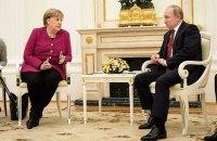 """Меркель назвала саміт нормандської четвірки """"частково успішним"""""""