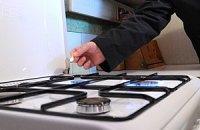 Влада розповіла, скільки газу заощадила Україна 2011 року