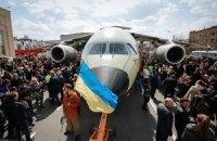 """На """"Антонове"""" представили новый самолет (обновлено)"""