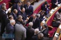 У Януковича готовят изменения в пенсионную реформу