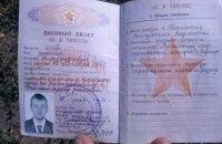 Российский военный попал в плен на Донбассе
