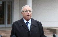 ВСК рекомендовала парламенту назначить новые выборы мэра Кривого Рога