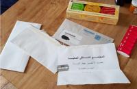 Ведущим политикам Германии прислали по почте белый порошок