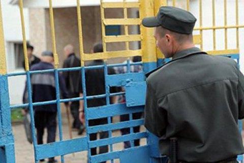 http://ukr.lb.ua/society/2019/03/25/422819_ukrainskiy_gulag_chi_zrazkova.html