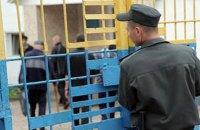 Український ГУЛАГ чи зразкова колонія: родичі в'язнів заявляють про тортури в Бердянській колонії
