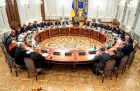 СНБО обнародовал стенограмму первого заседания после аннексии Крыма (документ)